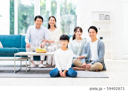 家族 59402671