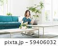 自宅 パソコン 女性 59406032