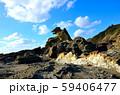 ゴジラ岩 秋田県男鹿市 59406477