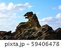 ゴジラ岩 秋田県男鹿市 59406478
