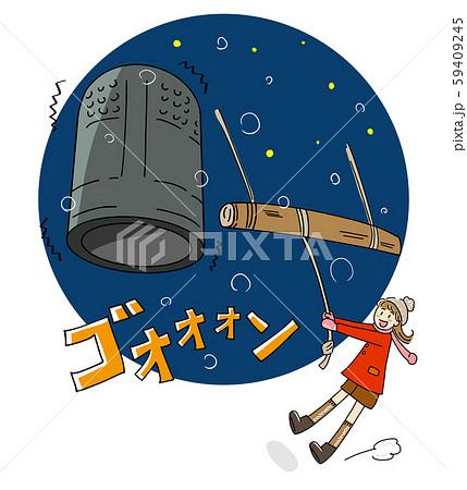 大晦日に除夜の鐘をうつ可愛い女の子のイラスト 59409245
