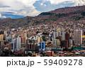 ボリビア ラパス キリキリ展望台から 59409278