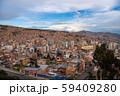 ボリビア ラパス キリキリ展望台から イイマニ山 59409280