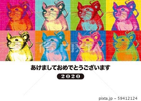 2020年賀状テンプレート「ポップアート風ネズミ」あけおめ 手書き文字スペース空き 横