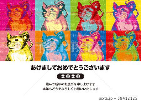 2020年賀状テンプレート「ポップアート風ネズミ」あけおめ 日本語添え書き付 横