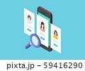 マッチングアプリのイメージ素材 59416290
