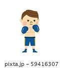 ボクシング 男性 59416307