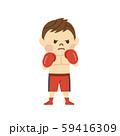 ボクシング 男性 59416309