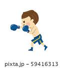 ボクシング 男性 59416313