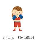 ボクシング 女性 59416314
