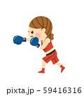 ボクシング 女性 59416316