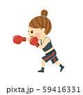 ボクシング 女性 59416331