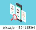 マッチングアプリのイメージ素材(男性) 59416594