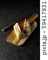 ハムとマヨネーズの惣菜パン 59417831