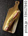 ハムとマヨネーズの惣菜パン 59417940