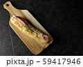 ハムとマヨネーズの惣菜パン 59417946