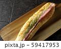 ハムとマヨネーズの惣菜パン 59417953