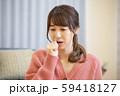 女性 風邪 咳 苦しい 喘息 59418127