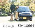 柴犬と女性 ドライブ 59418664