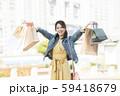 若い女性 買い物 バーゲン 59418679