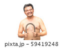 Asian man exercise by use Spring Power Twister Bar 59419248