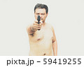Asian man fat body holding a gun shot to target 59419255