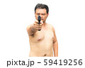 Asian man fat body holding a gun shot to target 59419256