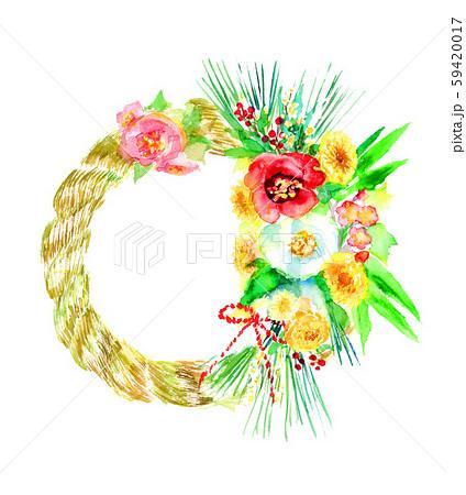 しめ飾り 縁起物 イラスト 水彩 正月  59420017