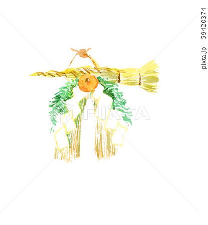 しめ縄 縁起物 イラスト 正月 水彩 59420374