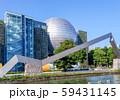 白川公園のオブジェ越しに見る名古屋市科学館 59431145