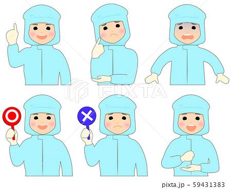 無塵服の女性のポーズ・表情セット マスクなし (ブルー・濃 線あり) 59431383