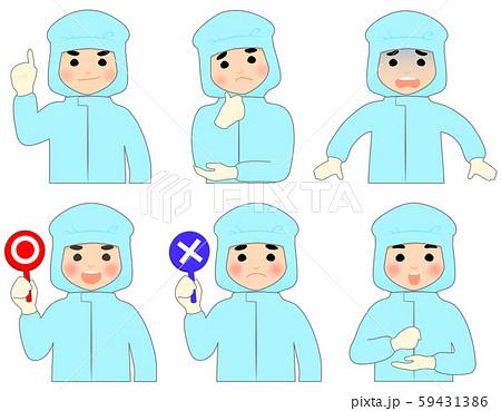 無塵服の男性のポーズ・表情セット マスクなし (ブルー・濃 線あり) 59431386