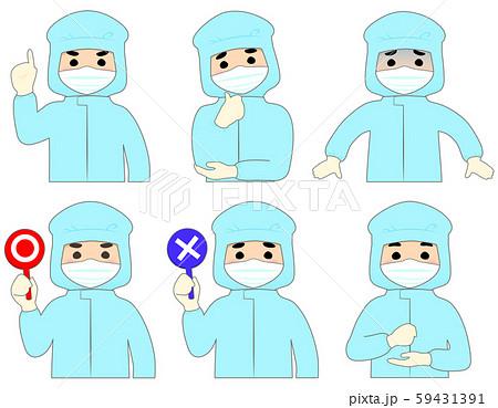 無塵服の男性のポーズ・表情セット マスクあり (ブルー・濃 線あり) 59431391