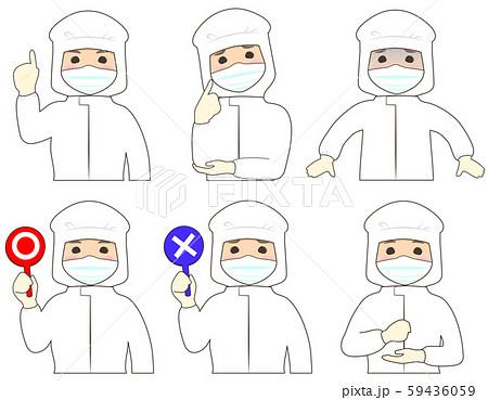 無塵服の女性のポーズ・表情セット マスクあり (ホワイト 線あり) 59436059