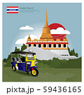 Thailand Landmark and Travel Attractions Vector Illustration 59436165