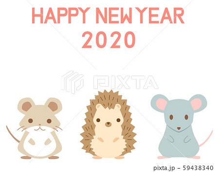 2020年年賀素材53 はりねずみ ネズミ ハムスターのイラスト素材