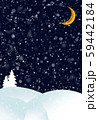 Christmas concept. Greeting card with copy space. 59442184