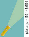 Yellow flashlight on a blue background with copy space. concept of light. 59443654