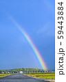 雨上がりの虹/農道 田んぼ道 11月撮影 石川県能美市 59443884