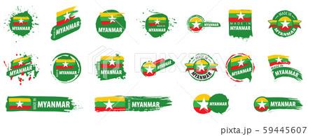 Myanmar flag, vector illustration on a white background 59445607