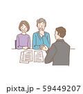 相談する中高年夫婦 イラスト 59449207