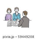 相談する中高年夫婦 イラスト 59449208