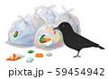 ゴミ置き場のゴミ袋をあさるカラスのイラスト 59454942