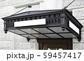Blank white rectangular box on vintage canopy mock up 59457417