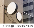 Blank two white outdoor round box mock up wall mounted 59457419