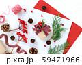 クリスマスプレゼント 59471966