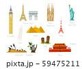 世界の建物セット 59475211