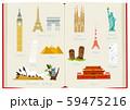 世界の建物セット 本背景 59475216