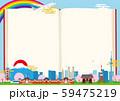 日本のイメージ 旅行イラスト 59475219