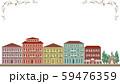 街並み レトロ 59476359